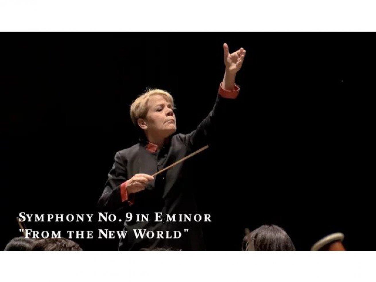 Orquestra Simfònica de Radio Viena i Marin Alsop
